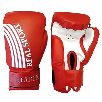 Боксерские перчатки, 8 унции